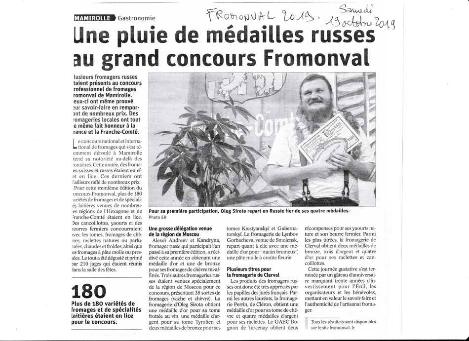 article_erdu23_octobre_2019_950